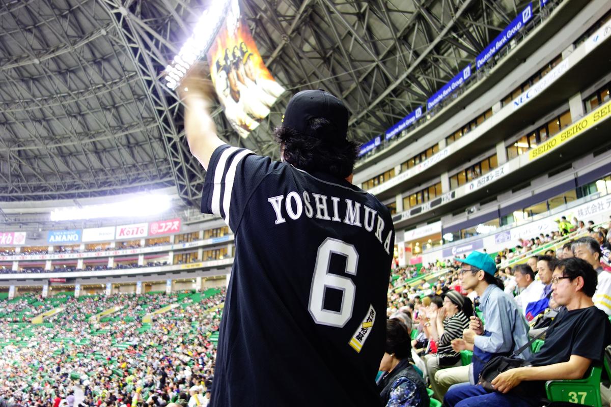 セ・パ交流戦 2015 ホークス対タイガース