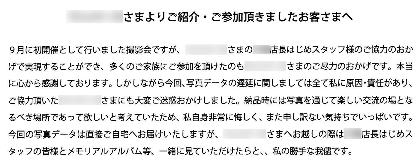 20160205_owabi