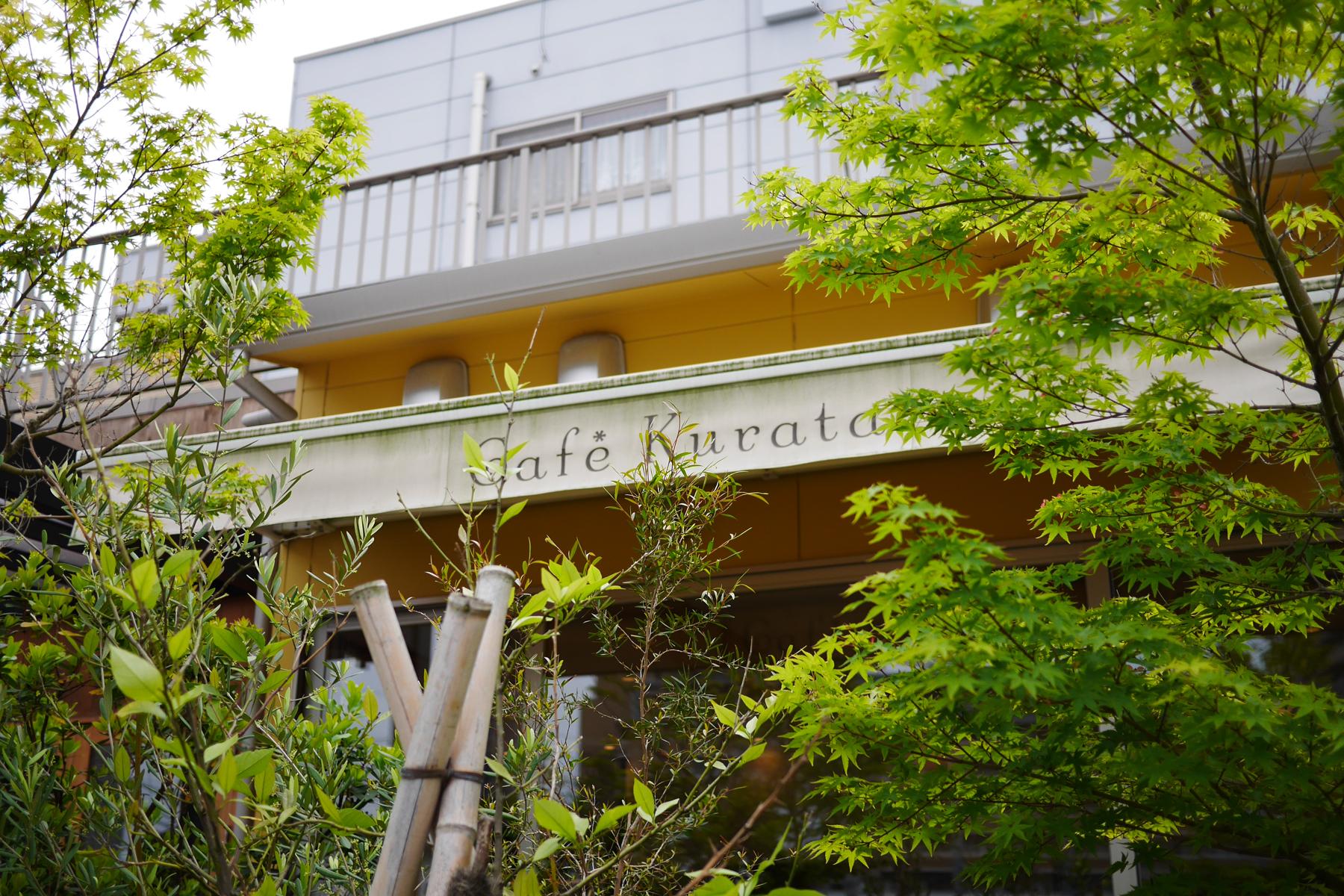 20160508kurata-03