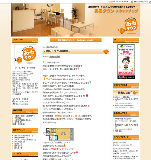 MM STYLE design lab official blog