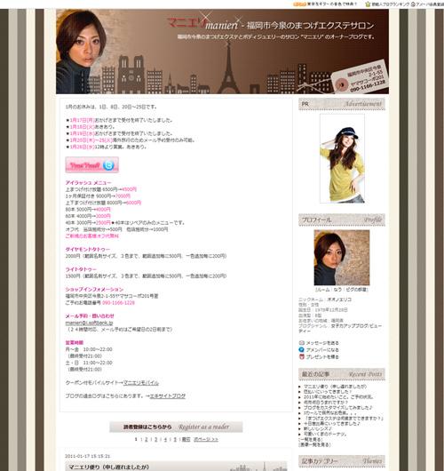 MM STYLE design lab official blog