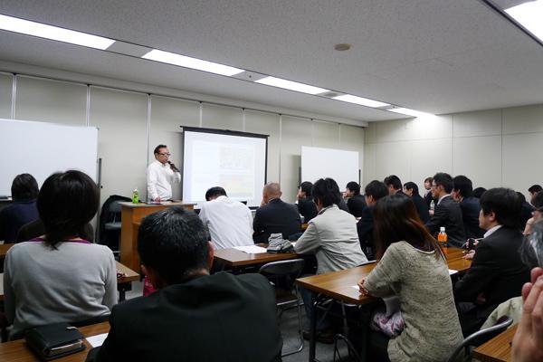 $福岡のWEB制作オフィスMM STYLE オフィシャルブログ