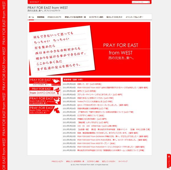 福岡のWEB屋♪MM STYLE design lab代表ブログ