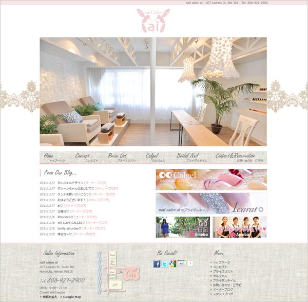 福岡、ときどき横浜。- MM STYLE design lab代表BLOG