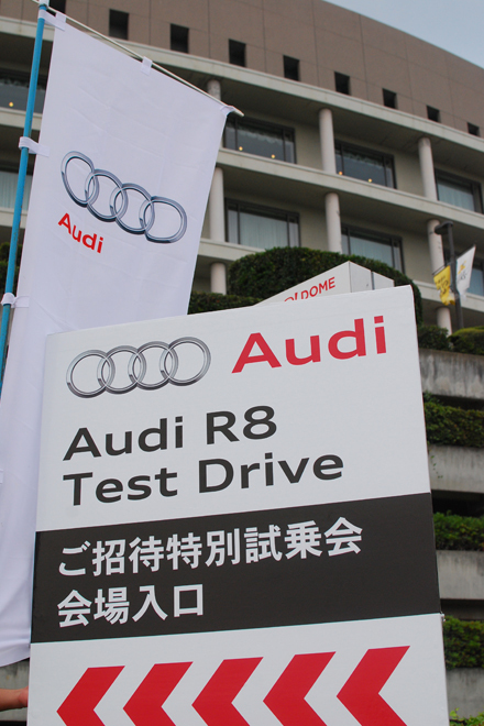 Audi All Line-up Test Drive