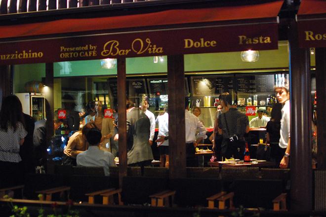 Bar Vita × MOLDOVA De Lux