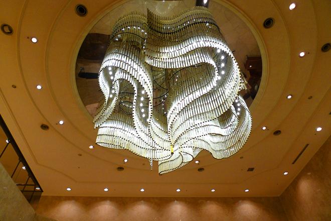 Royal Hall Yokohama