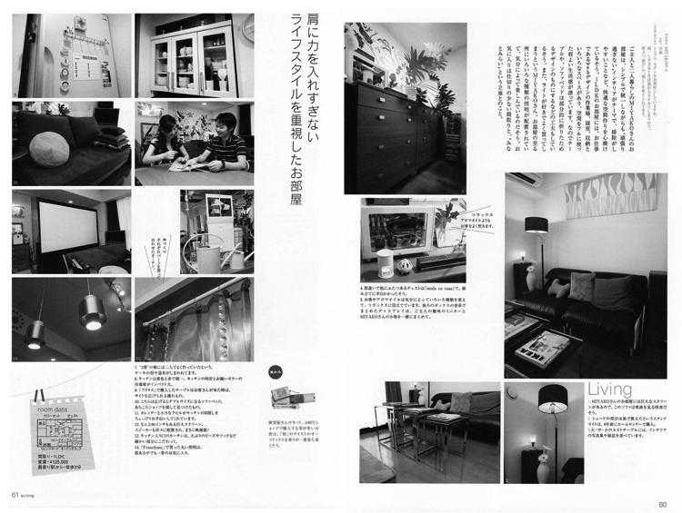 spring_interior_book