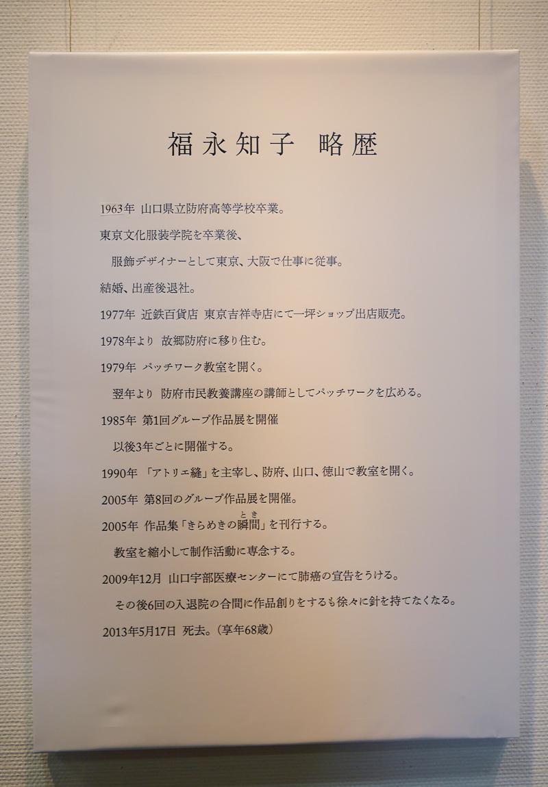 toki20140506-05