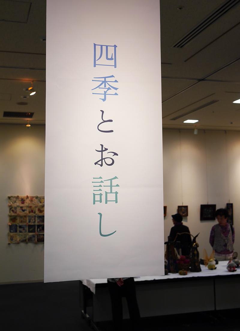 toki20140506-11